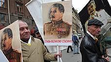 В СПЧ опасаются, что Иосиф Сталин расколет общество