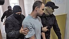 Присяжные признали виновными трех из четырех участников БОРН