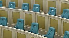 Совет федерации расширяет список прогульщиков