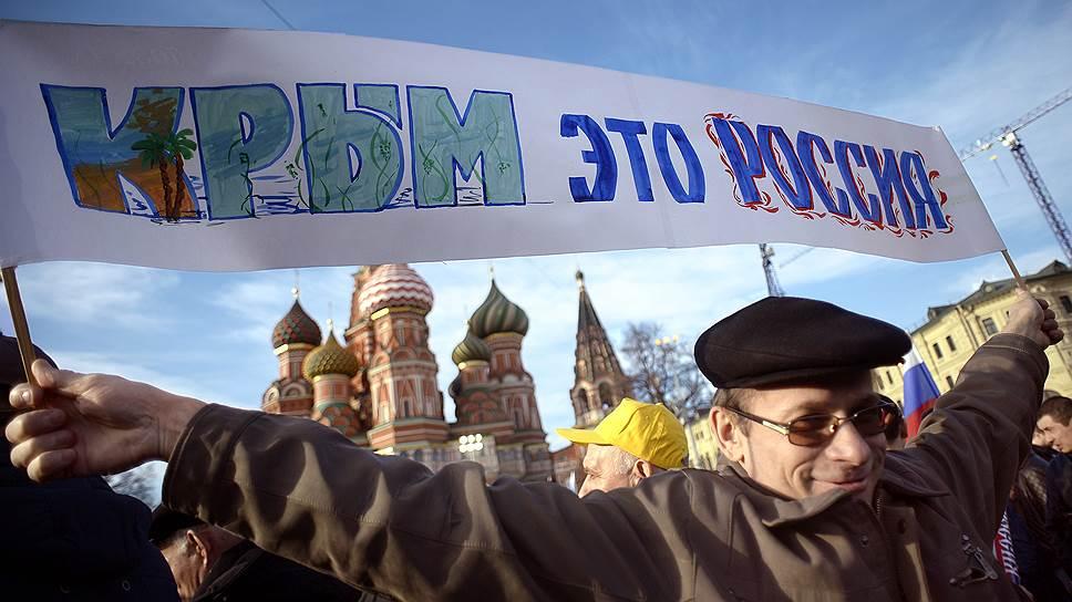 Алексей Кудрин: от присоединения Крыма экономика России потеряет до $200 млрд