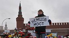 Дмитрий Гудков попросил Сергея Собянина увековечить память о Борисе Немцове