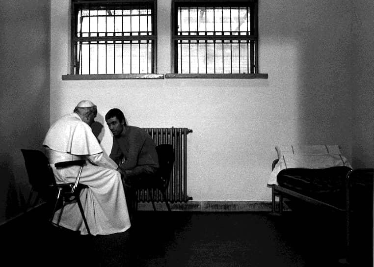 В 1983 году папа посетил стрелявшего в него Мехмета Али Агджану в тюрьме: «Я говорил с ним как с братом, которого я простил и который имеет мое полное доверие». Сам Агджан после освобождения принял католичество и переехал в Польшу, на родину папы, назвав его своим духовным учителем