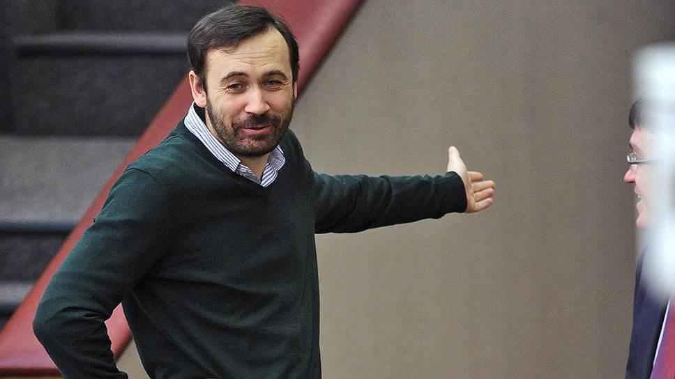 Как Госдума подводила Илью Пономарева под уголовное дело