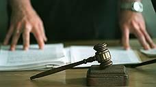 Электропроводка замкнулась в суде