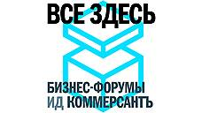 Серия круглых столов в рамках V Петербургского Международного Юридического Форума