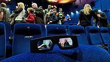 Госдуме предложили запретить зарубежный кинопоказ