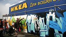 IKEA может построить торговый комплекс «Мега» в центре Москвы