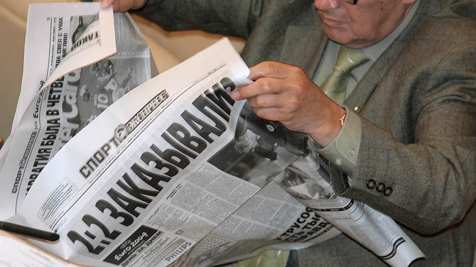 Картинка редактор газеты
