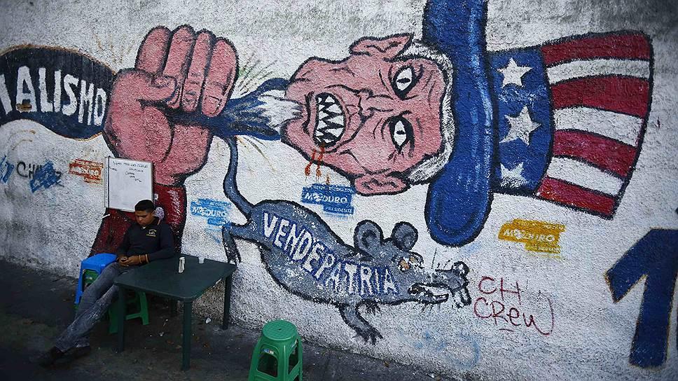 Как США ищут выход для Кубы