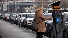 Платная парковка стала временно бесплатной