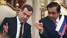 Русско-тайский союз