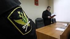 У бывших коллег Георгия Полтавченко отбирают постоялый двор