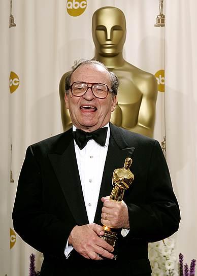 Сидни Люмет получил свой первый и единственный «Оскар» в 2005 году — за вклад в развитие кинематографа
