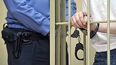 Подсудимому изменили режим ареста