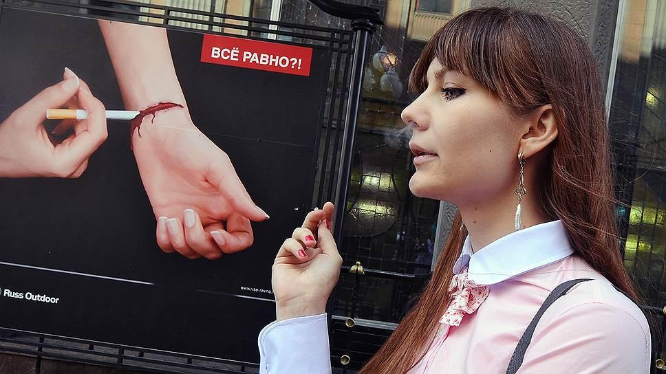 Почему московские власти хотят забрать у МВД контроль за курильщиками