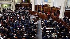 Верховная рада отклонила законопроект о национализации собственности россиян