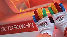 Олимпийский чек