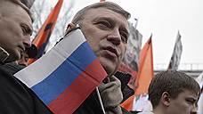 Алексею Навальному и Михаилу Касьянову предложили объединить партии