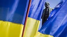Украине обновили ухудшение