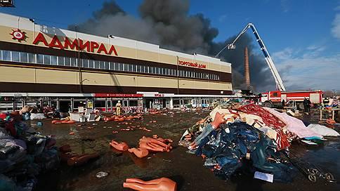 Следствие не увидело в пожаре в ТЦ «Адмирал» прокурорского следа  / В возбуждении дела в отношении надзорщиков отказано