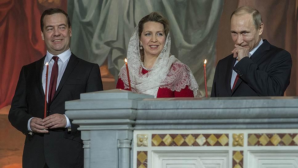 Слева направо: премьер-министр России Дмитрий Медведев, его супруга Светлана Медведева и президент России Владимир Путин во время пасхального богослужения в кафедральном соборном Храме Христа Спасителя