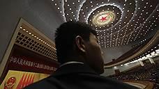 Китай тормозит Азию