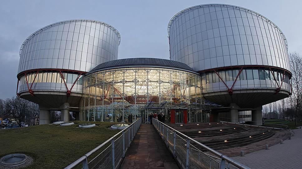 Поданные в ЕСПЧ жалобы «Украина против России» и «Украина против России II»