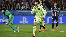«Барселона» заглянула в полуфинал