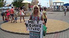 Защиту территориальной целостности РФ начали с Кубани