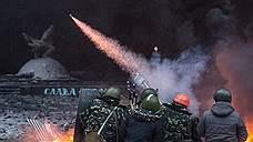 В Cовете Европы обсудили качество расследований событий на Майдане