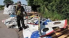 ООН отреагировала на трагедию Boeing MH17 созданием сайта