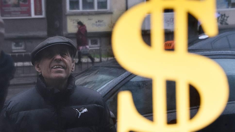 Валюта останется без налога