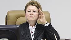 Спикер иркутского заксобрания оставила пост после споров с губернатором