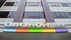 ЦБ запретил банку «Связной» прием вкладов