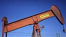 Цены на нефть закрепились выше $60