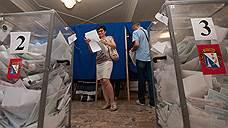Крымчан потренировали проводить выборы