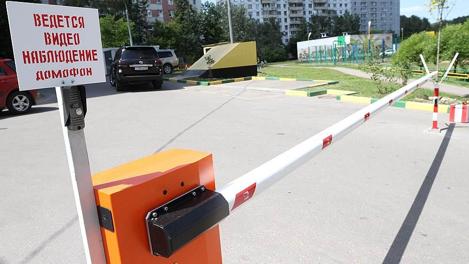 Как новые ПДД облегчат жизнь жителей центра Москвы и велосипедистов
