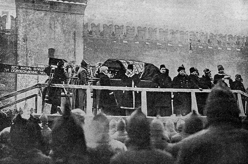 """Похороны Ленина состоялись шесть дней спустя. По некоторым данным, в период 23–26 января у гроба основоположника марксизма-ленинизма побывало до полумиллиона человек, однако давки и беспорядков не было. В своих мемуарах Елена Джапаридзе (1907–1996), дочь одного из 26 бакинских комиссаров, присутствовавшая на похоронах, описала церемонию прощания так: «...По телеграфным проводам разнесся сигнал: """"Встаньте, товарищи, Ильича хоронят"""". И все, где кто бы ни находился в это время, вставали. Четыре минуты прошло, и вот уже прозвучал новый сигнал: """"Ленин умер. Ленин живет"""". И снова кто-то запевает: """"Вы жертвою пали"""" — на этот раз любимую песню Ильича подхватывает вся Красная площадь от края и до края»"""