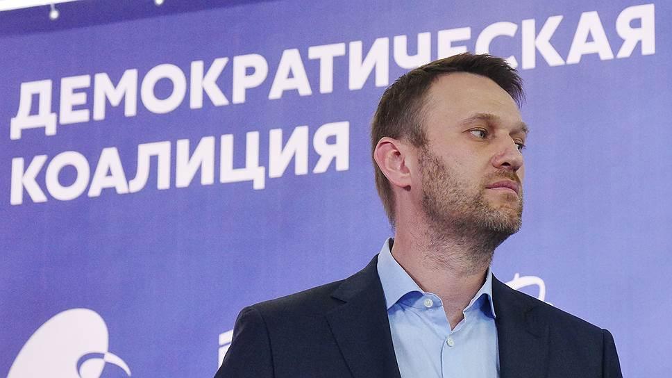 Демократическая коалиция выбрала пилотные регионы