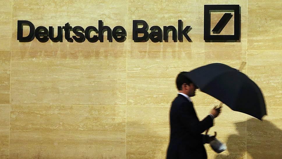 Почему Deutsche Bank обязали  заплатить штраф в $2,5млрд