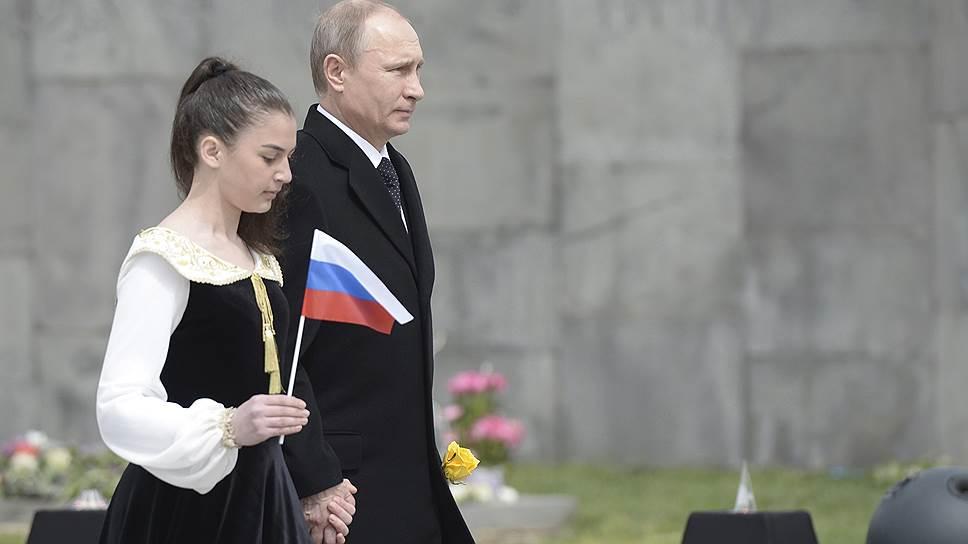 Как Армения поминала жертв геноцида