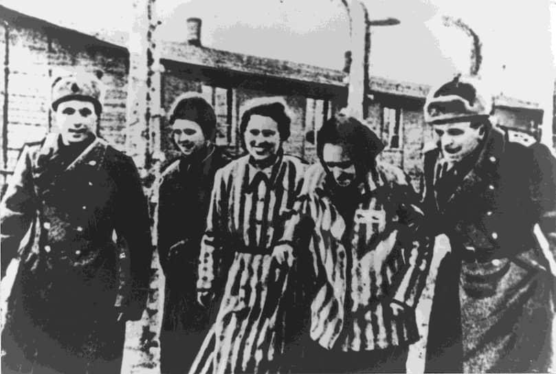 На территории комплекса были уничтожены около 1,1 млн человек. На момент освобождения 27 января 1945 года войсками 1-го Украинского фронта в лагерях оставалось 7 тыс. заключенных, которых немцы не успели перевести во время эвакуации в другие лагеря