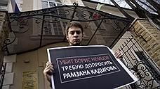 Рамзан Кадыров попал на плакаты