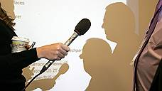 Отказ предоставить информацию СМИ может стать дороже