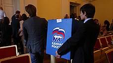 Подмосковные муниципалитеты забрала «Единая Россия»