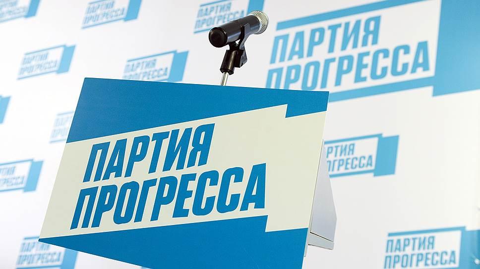Минюст отозвал регистрацию у Партии прогресса Алексея Навального