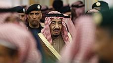 Король Сальман реформировал вертикаль власти
