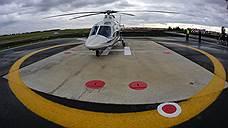 Вертолетам помогут по остаточному принципу