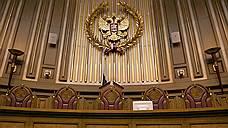 Верховный суд встал на сторону ФСБ