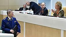 Генпрокурор не чувствует неотвратимости наказания